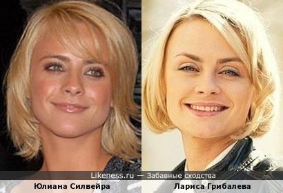 Юлиана Силвейра и Лариса Грибалева