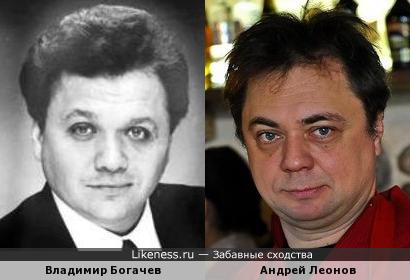 Владимир Богачев и Андрей Леонов