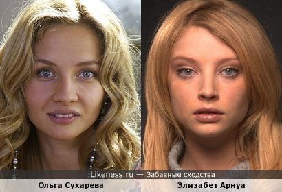 Ольга Сухарева и Элизабет Арнуа