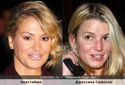 Анастейша и Джессика Симпсон
