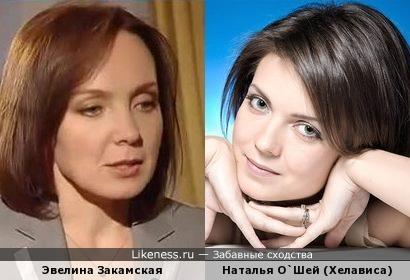 """Ведущая информационных программ телеканала """"Вести и Хелависа"""