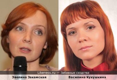 Эвелина Закамская и Василина Кукушкина