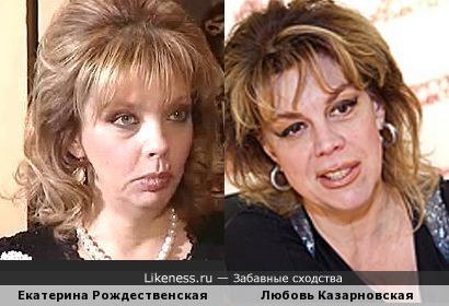 Екатерина Рождественская и Любовь Казарновская