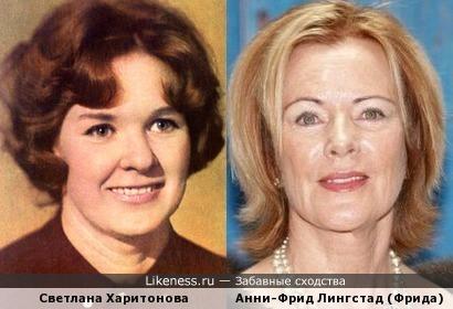 Светлана Харитонова и Анни-Фрид Лингстад