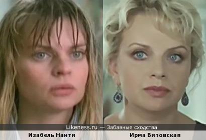 Изабель Нанти и Ирма Витовская