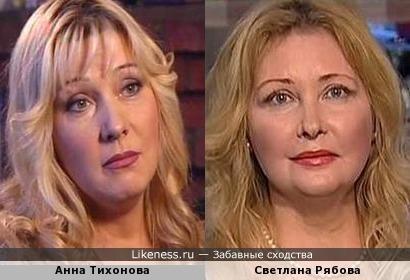 Анна Тихонова и Светлана Рябова