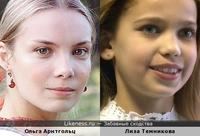 Ольга Арнтгольц и Лиза Темникова
