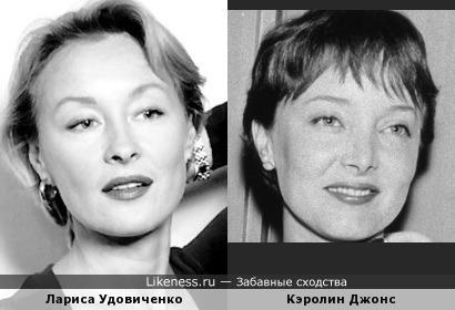 Лариса Удовиченко и Кэролин Джонс (более известная как Мортиша Аддамс)