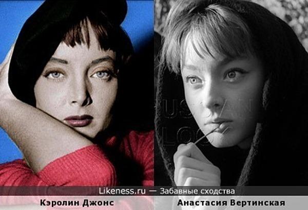 Анастасия Вертинская и Кэролин Джонс