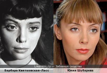 Юлия Шубарева и Барбара Квятковская-Ласс