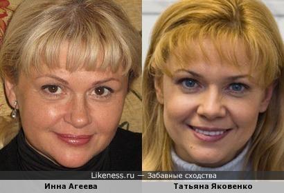 Инна Агеева и Татьяна Яковенко