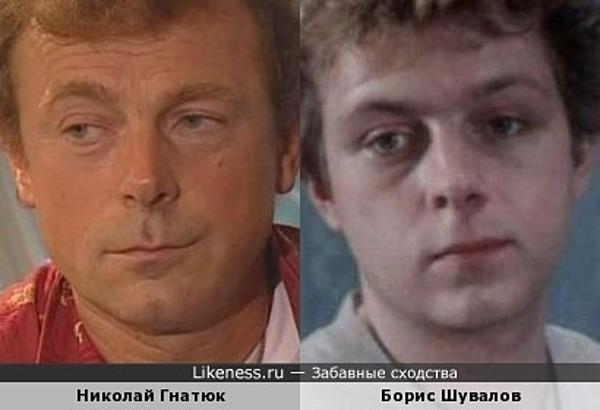 Николай Гнатюк и Борис Шувалов