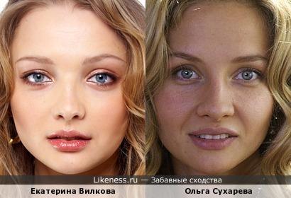Екатерина Вилкова и Ольга Сухарева