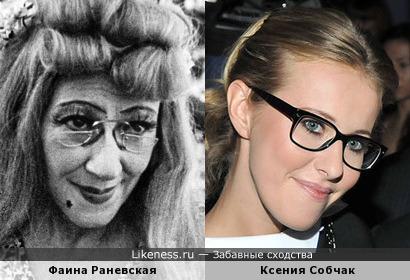 Фаина Георгиевна в образе...