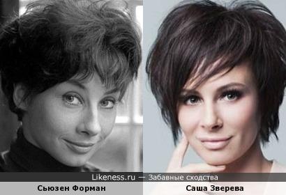 Сьюзен Форман похожа на Сашу Звереву