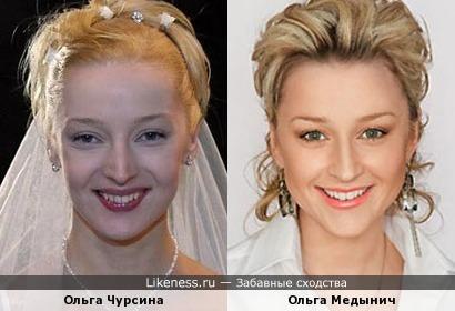 Ольги: Чурсина и Медынич