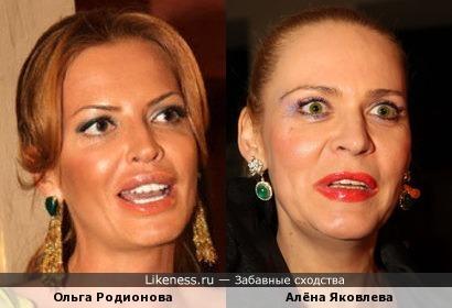Ольга Родионова и Алёна Яковлева