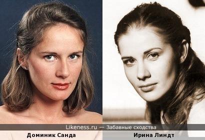 Доминик Санда и Ирина Линдт
