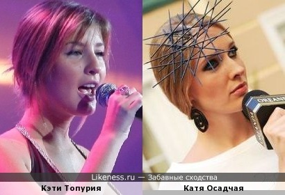 Две Кати с микрофонами :)