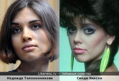 Надежда Толоконникова и Синди Уилсон