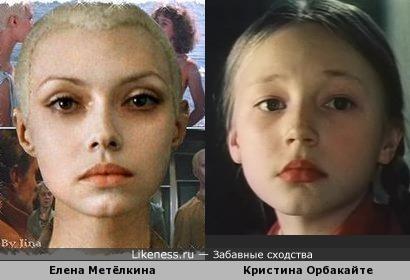 Елена Метёлкина и Кристина Орбакайте