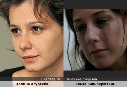 Полина Агуреева и Эльза Зильберштейн