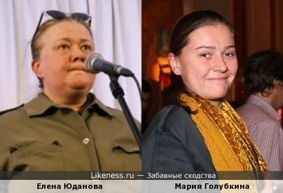 """Мария Голубкина и Елена Юданова (""""Колибри"""")"""