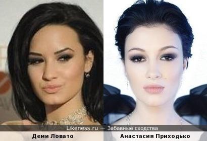 Деми Ловато и Анастасия Приходько