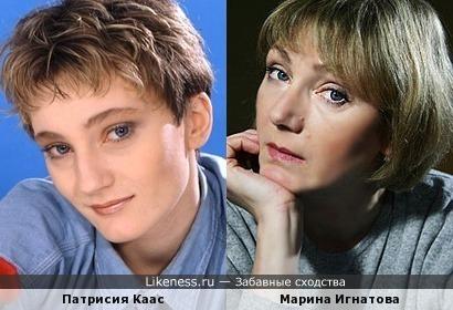 Патрисия Каас и Марина Игнатова