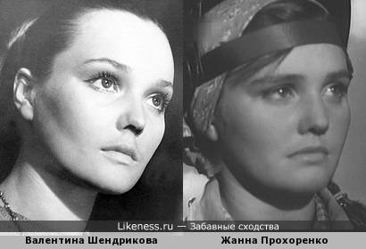 Валентина Шендрикова и Жанна Прохоренко
