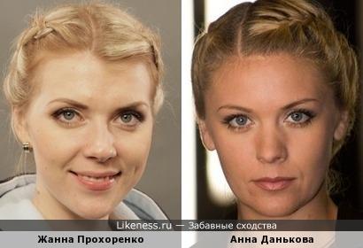 Телеведущая из Красноярска похожа на Анну Данькову