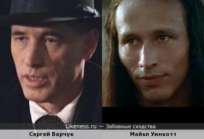 Сергей Варчук и Майкл Уинкотт