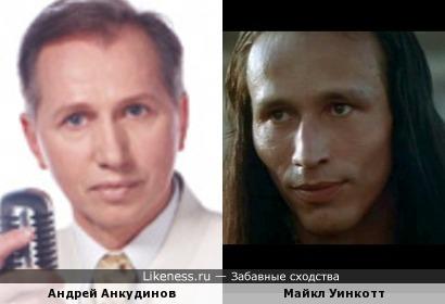 Майкл Уинкотт и Андрей Анкудинов