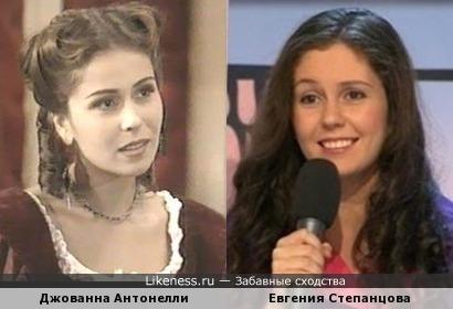 Евгения Степанцова напомнила Джованну Антонелли