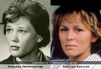 Кристин Буассон и Люсьена Овчинникова