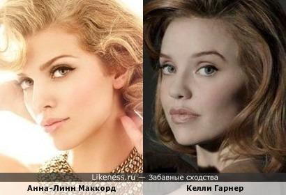 Анна-Линн Маккорд и Келли Гарнер