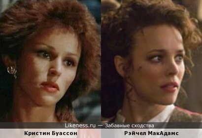Кристин Буассон и Рэйчел МакАдамс - 2