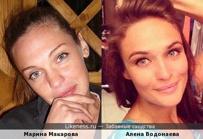 Марина Макарова и Алена Водонаева