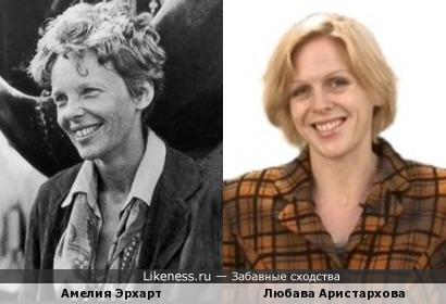 Многие актрисы сыграли эту отважную летчицу в кино, Любава могла бы сделать это без грима :)