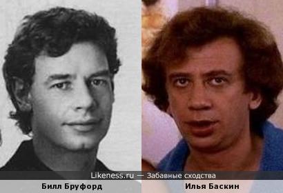 Билл Бруфорд и Илья Баскин