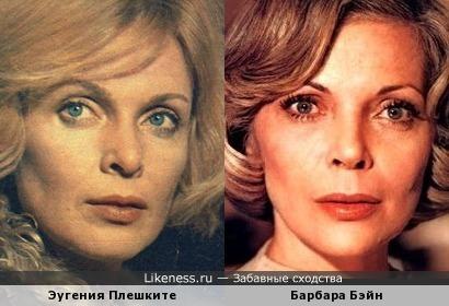 Эугения Плешките и Барбара Бэйн