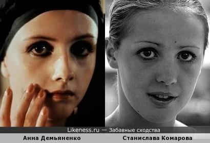 Анна Демьяненко и Станислава Комарова