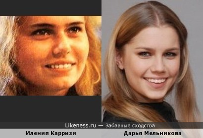Сенсация! Пропавшая дочь знаменитого итальянского дуэта найдена в многодетной московской семье!