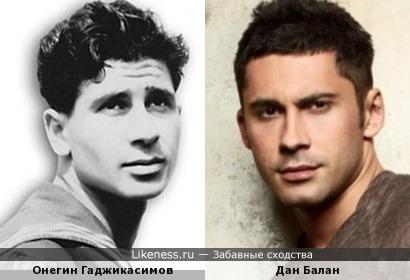 Онегин Гаджикасимов (поэт-песенник) и Дан Балан