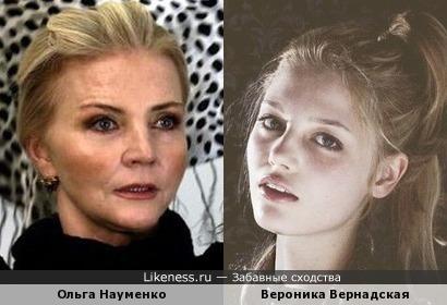 Ольга Науменко и Вероника Вернадская как бабушка и внучка
