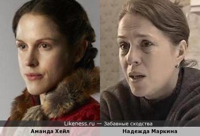 Аманда Хейл и Надежда Маркина
