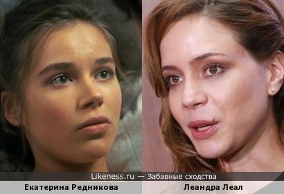 Екатерина Редникова И Леандра Леал