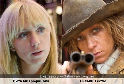 Рита Митрофанова и Сильви Тестю