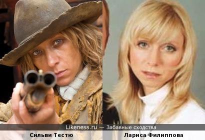 Сильви Тестю и Лариса Филиппова
