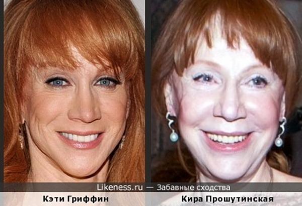 Кира Прошутинская и Кэти Гриффин